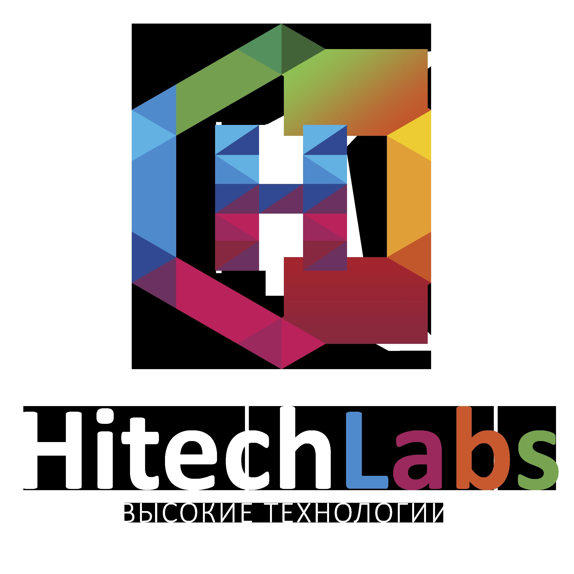 Hi-Tech Лаборатория