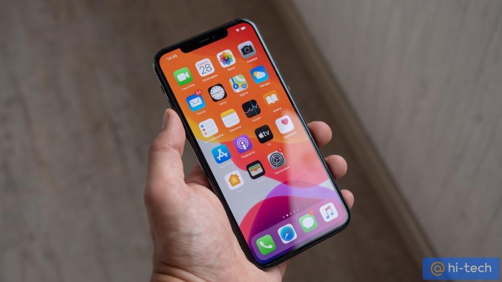 Apple не планирует добавлять в дисплей сканер отпечатка пальца