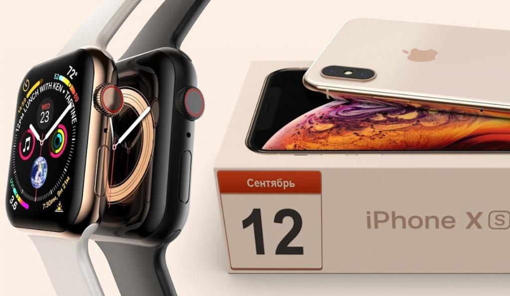 Все что стоит ожидать 12 сентября от презентации Apple