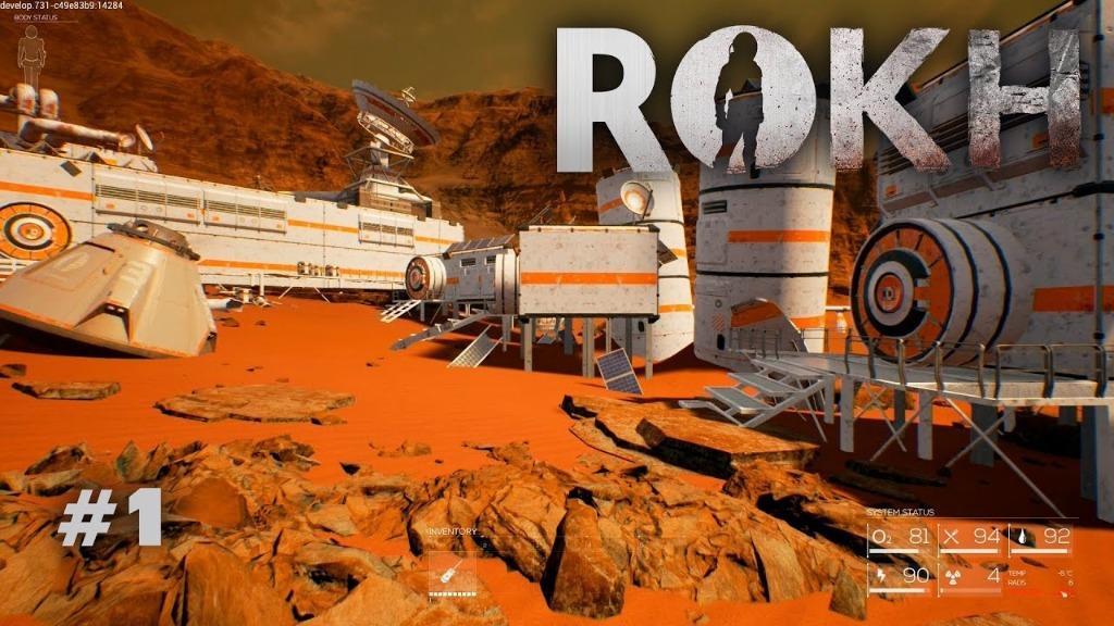 Выживание на Марсе